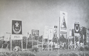 1955 Indonesin Election Posters